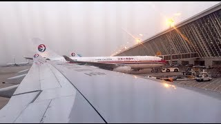Download China Eastern MU582 from Vancouver (YVR) to Shanghai Pudong (PVG) - Economy Class Report Video