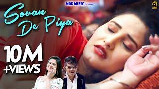 Download New Song 2016 || Sovan De Piya || Anjali || Shivani & Masoom || V.R. Bros || Mor Music Video