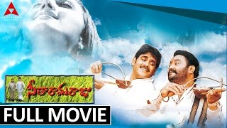 Download Seetharama Raju Telugu Full Movie || Nagarjuna, Harikrishna, Sakshi Shivanand, Sanghavi Video
