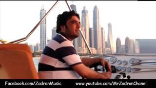 Download Bahram Jan Pashto new Song 2013 Gharanai ″Pa Musafar Ba Sa teregi″ Sad Gharani Song Video