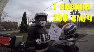 Download Мотосезон 2018 открыт – рекорд круг по ТТК за 12:40 с пассажиркой на KTM 1190 с максималкой 250 км/ч Video