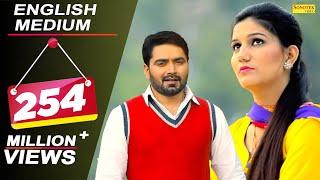 Download English Medium | Sapna Chaudhary, Vickky Kajla | Masoom Sharma, AK Jatti | New Haryanvi Song 2018 Video
