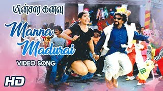 Download Manna Madura Song | Ooh La La La Song | Minsara Kanavu Tamil Movie | Kajol | Prabhu Deva | AR Rahman Video