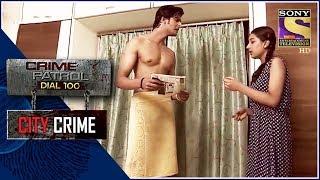 Download City Crime | Crime Patrol | खोज | New Delhi Video