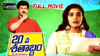 Download 20Va Shatabdam Telugu Exclusive Full Movie | Suman, Lizi, Kodi Ramakrishna Video