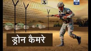 Download ABP News Exclusive: Here is the description of Surgical Strike's every minute Video