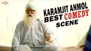 Download Karamjit Anmol & Gippy Grewal Best Comedy Scene | Manje Bistre | Punjabi Comedy Movie Scenes Video