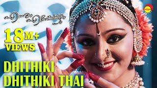 Download Dhithiki Dhithiki Thai | Manju Warrier | Classical Dance | Ennum Eppozhum Video
