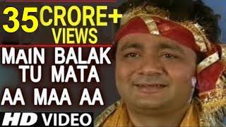 Download Gulshan Kumar Devi Bhakti I Main Balak Tu Mata, Aa Maa Aa Tujhe Dil Ne Pukara I HD Video Video