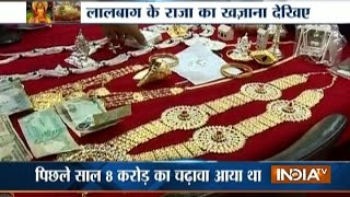 Download Lalbaugcha Raja Receives Donation Worth Rs 7 Crore in 8 Days | Ganesh Chaturthi Video