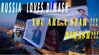 Download RUSSIA LOVES DIMASH! You are the star!!! Video