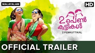 Download 2 Penkuttikal Official Trailer | Malayalam Movie | Jeo Baby | Anna Fathima Video