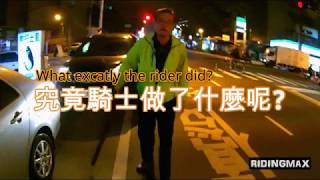 Download 酒駕逼車實錄 完整版 | DUI Cager Aftermath [Eng Sub] Video