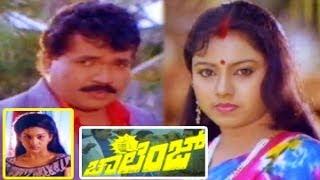 Download Challenge    Kannada Full Length Movie Video
