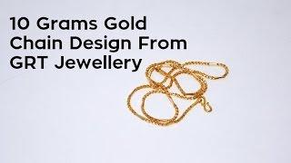 Download 10 grams gold chain model - From GRT Jewellers Tirupati Video