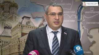 Download Д З Барыкин о комиссии по экономике 16 1 17 Video
