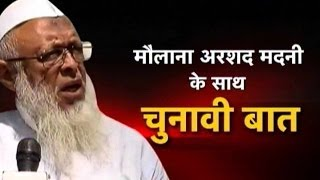 Download Special interview: Maulana Arshad Madni Video