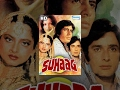 Download Suhaag (HD)Hindi Full Movie - Amitabh Bachchan, Shashi Kapoor, Rekha, Parveen Babi - Hindi Hit Film Video
