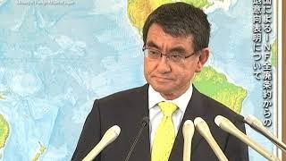 Download 河野外務大臣会見(平成30年10月23日) Video