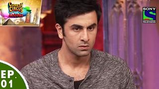 Download Comedy Circus Ke Ajoobe - Ep 1 - Ranbir Kapoor as Special Guest Video