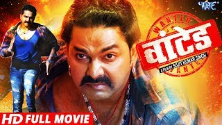 Download WANTED - वांटेड | Pawan Singh | Bhojpuri Full Movie | Mani Bhatacharya, Amrita Acharya - Full FIlm Video