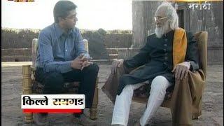 Download Babasaheb Purandare Interview By Raj Thackeray at Raigad Fort Video
