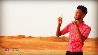 Download Dayax Dalnuurshe Heees (Cabasho) Officail Video Best Song 2017 By Curubo Films Video