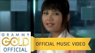 Download ไม่ใช่แฟนทำแทนไม่ได้ - ตั๊กแตน ชลดา 【OFFICIAL MV】 Video