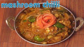 Download chilli mushroom gravy | chilli mushroom recipe with pictures | chilli mushroom 65 | mushroom chill Video