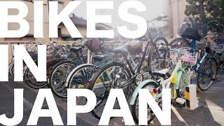 Download Japanese Bike Culture Video