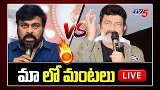Download Chiranjeevi Vs Rajashekar LIVE | Maa Association Fight | Mohan Babu | Naresh | Jeevitha | TV5 News Video