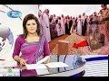 Download ব্রেকিং দাফন কাজ সম্পূর্ণ হলো সৌদির বাদশা বিন সালমান অবাক প্রবাসী ভাইরা Video
