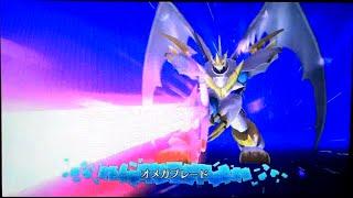 Download Digimon World: Next Order - Secret Boss Battle Examon !!! Video