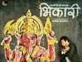Download full marathi movie 2017 Video