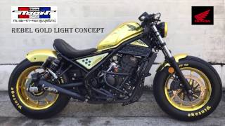 Download Honda Rebel300 Motorbike Idea Challenge - Toon สุทธิสาร Video