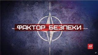 Download Найгучніші хакерські атаки в історії України, Фактор Безпеки Video