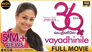 Download 36 Vayadhinile (2015) Tamil Full Movie With ENG SUB - Jyothika Video
