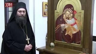Download Хиландарски Игуман посетио Призренску Богословију Video
