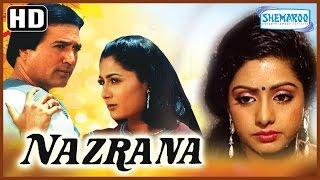 Download Nazrana {HD} - Rajesh Khanna - Sridevi - Smita Patil - Hindi Full Movie - (With Eng Subtitles) Video