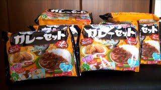 Download 知育菓子 カレーセットを11人前つくってみた popin cookin  Curry set Video