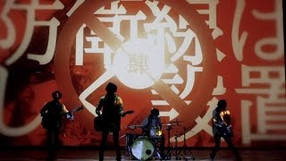 Download Goodbye holiday / 「十ヶ条」MUSIC VIDEO Video