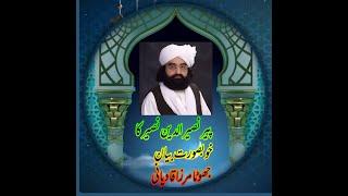 Download jhoota mirza qadiani by Pir Naseer ud Din Naseer.flv Video