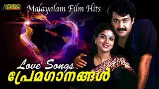 Download Premaganangal | Love Songs | Evergreen Malayalam Romantic Songs Video