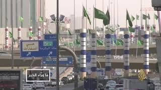 Download السعودية.. إقالات واعتقالات في جنح الظلام Video