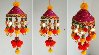 Rangoli Life Hack Diwali Special Art Craft Project Cool Craft
