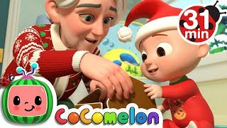 Download Christmas songs for kids | +More Nursery Rhymes & Kids Songs - CoCoMelon Video