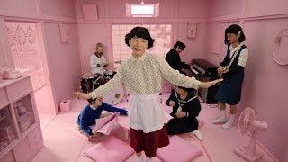 Download 星野源 - Family Song 【MUSIC VIDEO & 特典DVD予告編】 Video