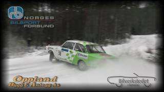 Download Rally Finnskog 2017 Video