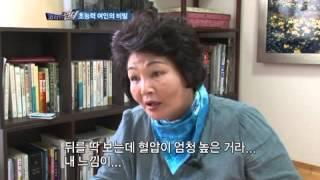 Download 마산 초능력 어머니 Video