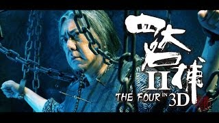 Download THE FOUR 2 (2013) - English Version Story Trailer Video